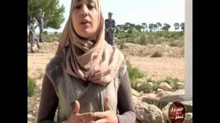 elchourouk touhakik al tahrib.mp4