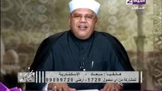 شاهد.. متصلة تطلب من برنامج 'فتاوي' الدعاء لعودة ابنها