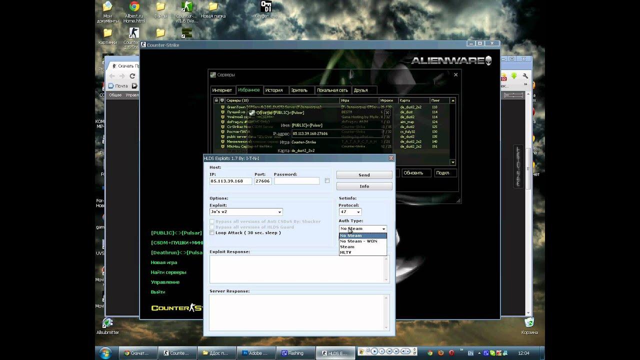 Скачать программу для ddos атаки для сервера css всё для создания сервера в css v70