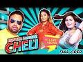 cheli renuka panwar mp3 song download | Naveen Naru | New Haryanvi  mp3 Song 2020