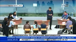 видео Пересмотрят ли баллы на ЕГЭ по математике — Российская газета