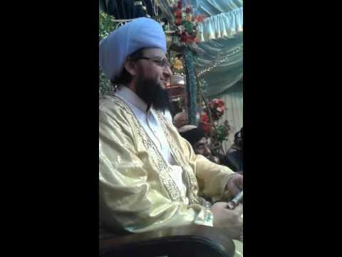 Pir Syed Sajjad hussain shah Bukhari Malkhanwala thumbnail