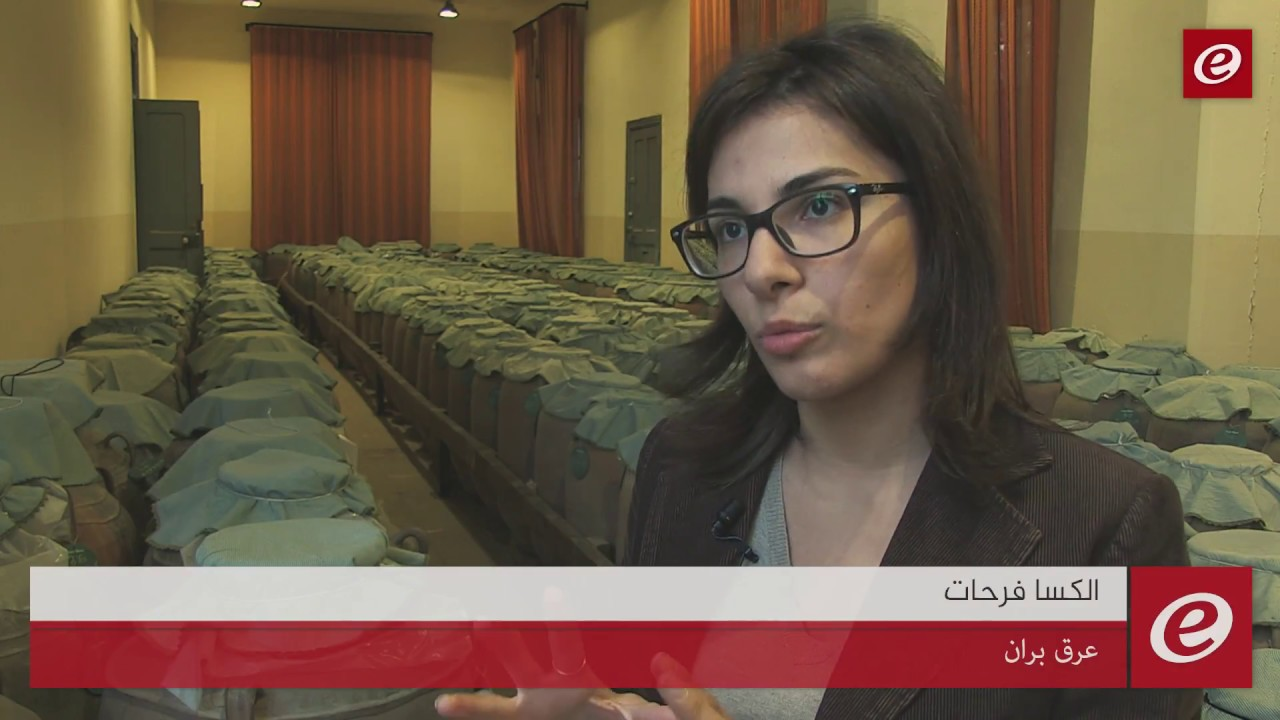هكذا تتم صناعة العرق البلدي في لبنان! Youtube