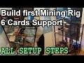 Build first mining rig - step-by-step guide