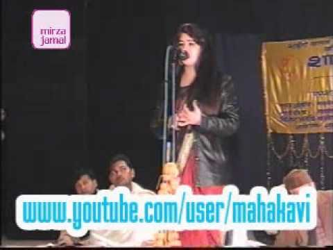 Ana Dehelvi - Shahjahanpur - Geet 02 - Kaise jaun milne.. .. ..