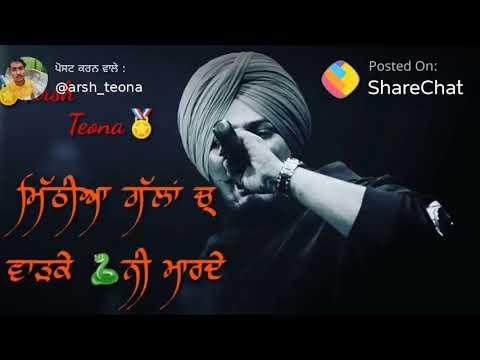Punjabi song ada pind dinda sath jatt da