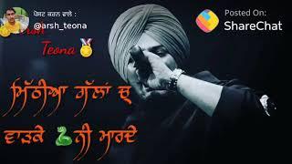Gambar cover Punjabi song ada pind dinda sath jatt da