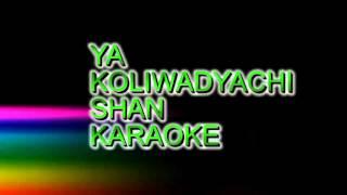 Ya koliwadyachi Shan Karaoke