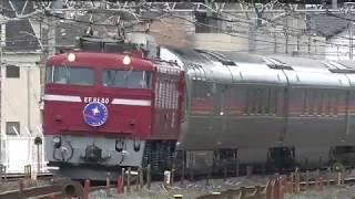 2017.8.23寝台列車カシオペア号(蕨~南浦和)【平日運行】