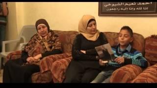 برنامج الجريمة - مقتل الشاب أحمد صبح