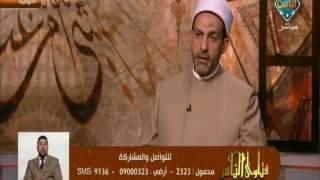 أمين الفتوى يوضح مشروعية قبول الوصية من غير المسلم.. فيديو