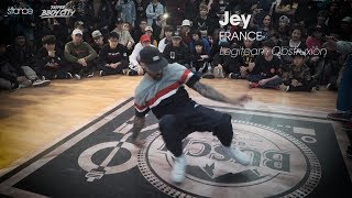 Footwork 7 To Smoke ► .stance ◄ Taipei Bboy City 2017