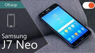 Обзор Samsung J7 Neo ▶️ Этот Нео тоже избранный?