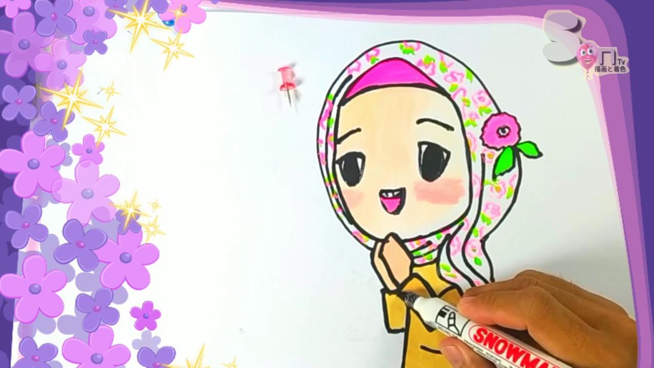 Hijab Cutemenggambar Dan Mewarnai Kartundrawing And Coloring