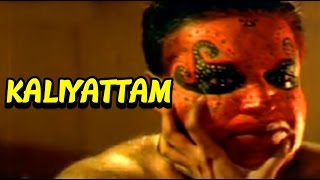 Kaliyattam: Full Length Malayalam Movie