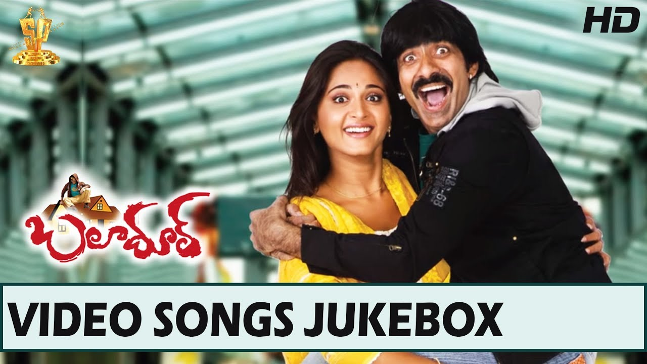Download Baladoor Telugu Movie Video Songs Jukebox Full HD | Ravi Teja | Anushka Shetty | Suresh Productions
