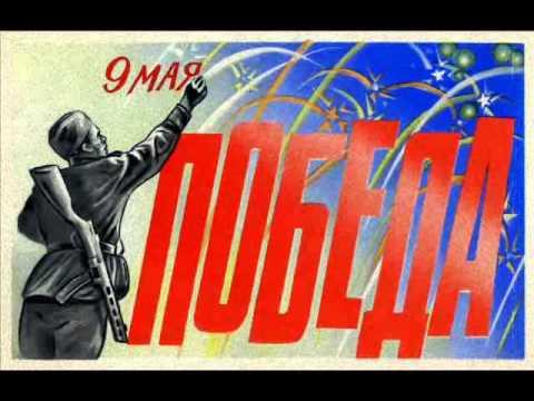 Открытки СССР с 9 Мая!