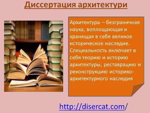 Приказ Минобразования РФ от  N 1089 Об