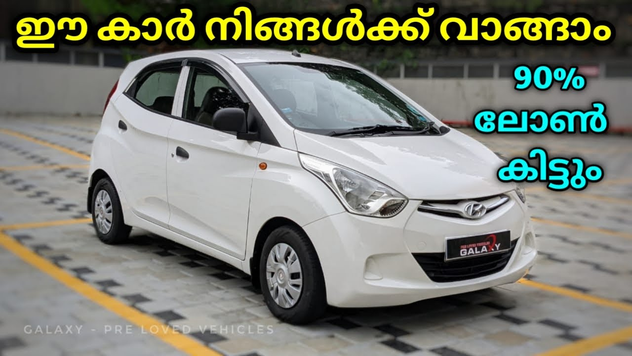 Used Cars Kerala | Used Eon For Sale | Second Hand Cars