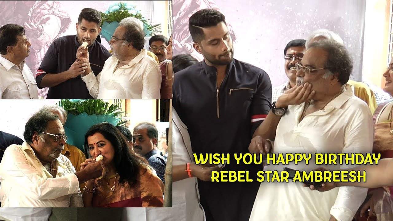 Download Ambareesh Birthday Special Video | Amar | Abishek Ambareesh | Sumalatha Ambrish |Siri tv|