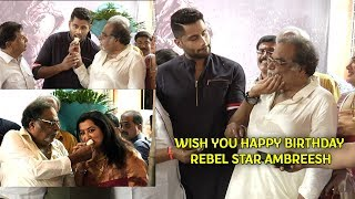Ambareesh Birthday Special Video | Amar | Abishek Ambareesh | Sumalatha Ambrish |Siri tv|