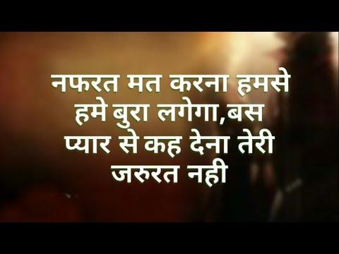 Shayari Emotional (हिंदी शायरी )