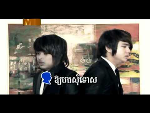 M VCD Vol 21 (Somtos Pros Oun Chea Sang Sa Ke by Niko & Solika)