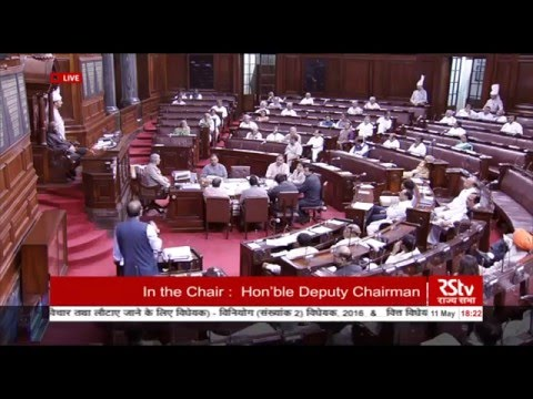 FM Shri Arun Jaitley's reply on the discussion on The Appropriation No 2 & Finance Bill, 2016
