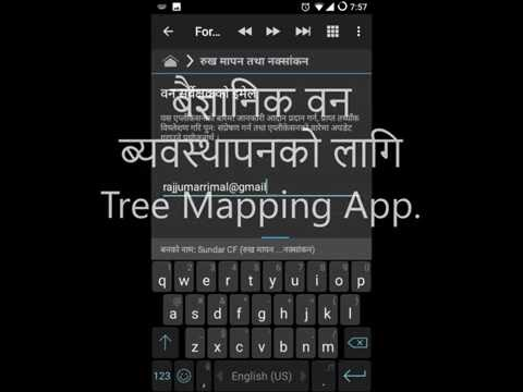Mobile Application for TREE MAPPING in Scientific Forest Management