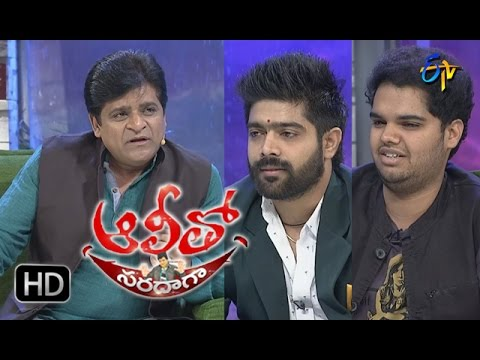 Alitho Saradaga | 24th April2017 | Full Episode | Revanth | Rohit | ETV Telugu