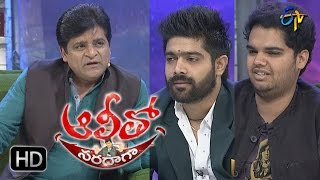 Alitho Saradagaa – Chit Chat Show – With Revanth & Rohith – 24th Apr