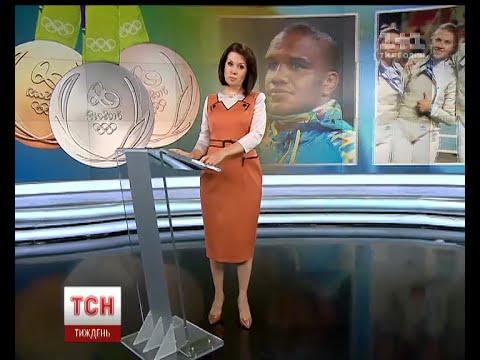 За день до закрытия Олимпийских игр Украина имеет 11 медалей