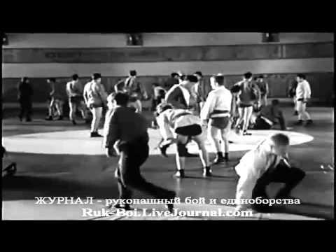Самооборона для улицы. Школа Самбо Русский Стиль - Школа
