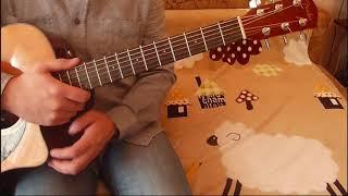 Аккорды на гитаре. 2 часть