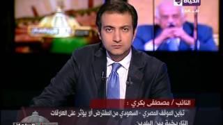فيديو.. بكري: تباين الموقف المصري السعودي بمجلس الأمن لا يجب أن يؤثر على علاقاتهما