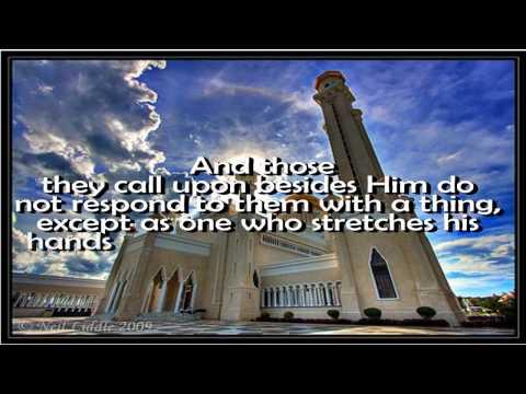 SURAH Ar RA'D Chapter 13 Recited by Abdul Rahman Al Sudais full.mp4