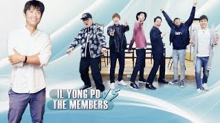 1N2D: Il Yong PD vs the members