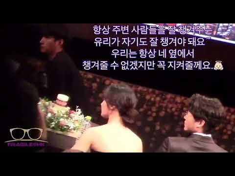 🌟180104🌟 Yuri is an Ideal Wife 😍😋😍 2017 SBS Drama Award 🙎💃 171231 SBS 演技大賞 Yuri 飯拍VCR ✨✨📹📹