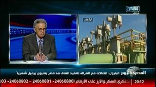 البترول: اتصالات مع العراق لتنفيذ اتفاق مد مصر بمليون برميل شهرياً
