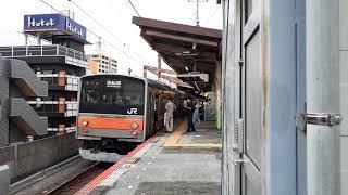 205系M17編成 西船橋駅入線!