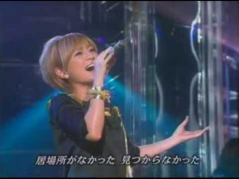 a song for xx  Ayumi Hamasaki