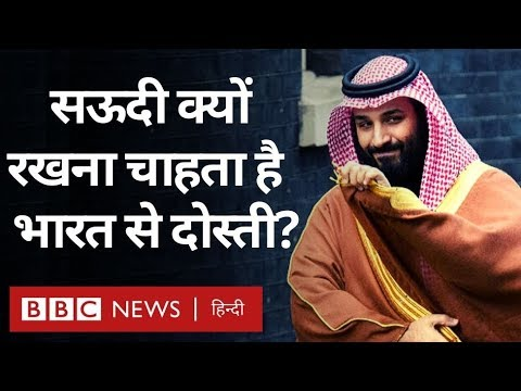Saudi Arabia को