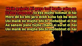 Aye Sanam Jisne Tuje   Karaoke   mukesh   with hindi lyrics   full Track