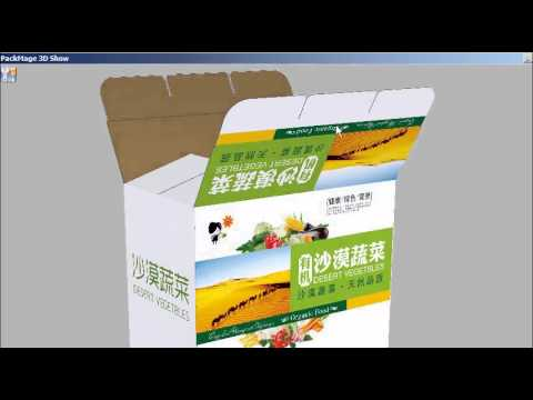 Free 3D carton box template packaging design software