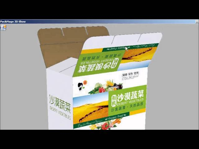Free 3d Carton Box Template Packaging Design Software Youtube
