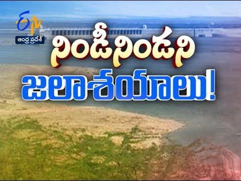 Pratidwani | 14th July 2017 | Full Episode | ETV Andhra Pradesh