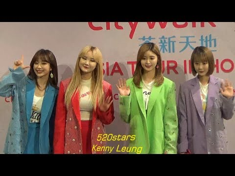 [中字] EXID(이엑스아이디) Press Conference In Hong Kong 20170616