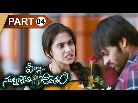 Pilla Nuvvu Leni Jeevitam Telugu Full Movie || Sai Dharam Tej, Regina Cassandra || Part 4