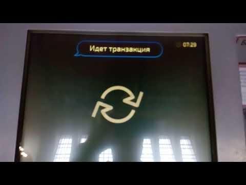 Покупка билета на аэроэкспресс на Киевском вокзале.