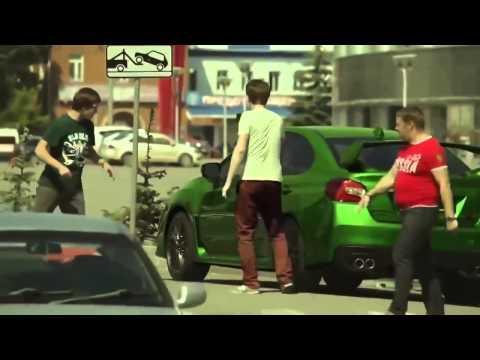 Фокус с машиной